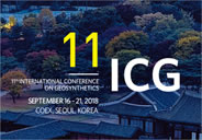 Conférence Internationale sur les  Géosynthétiques